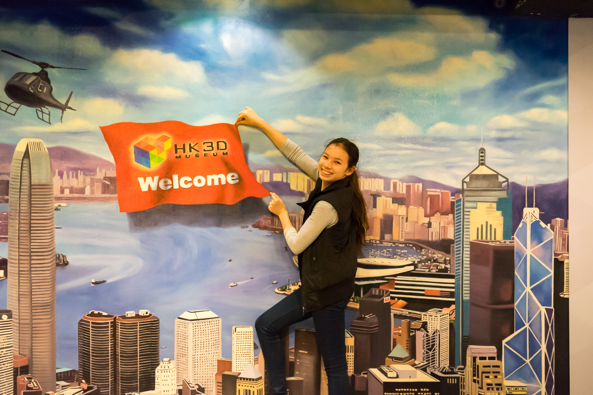 Welcome to HK3D MUSEUM from Miss14