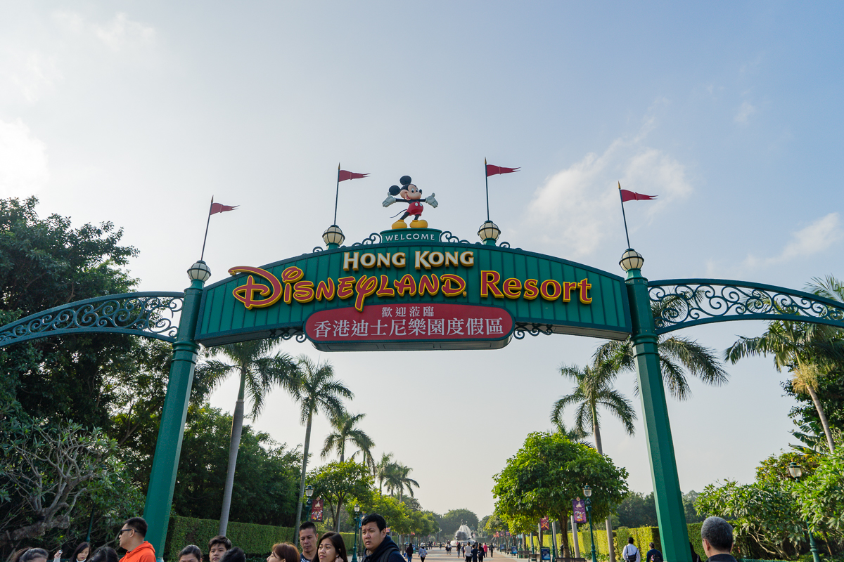 Welcome to Hong Kong Disneyland (We didn't stay in the resort)