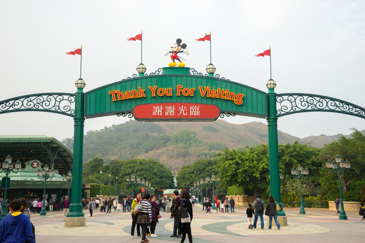 Farewell Hong Kong Disneyland