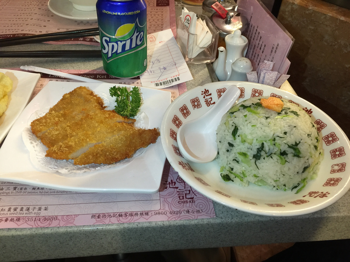 Crumbed pork chop and rice