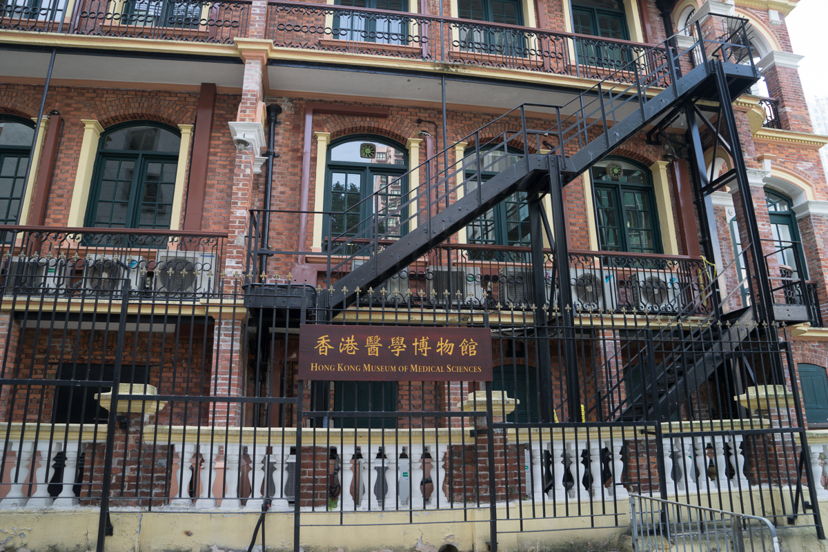 Hong Kong Museum of Medical Sciences closed on new years day