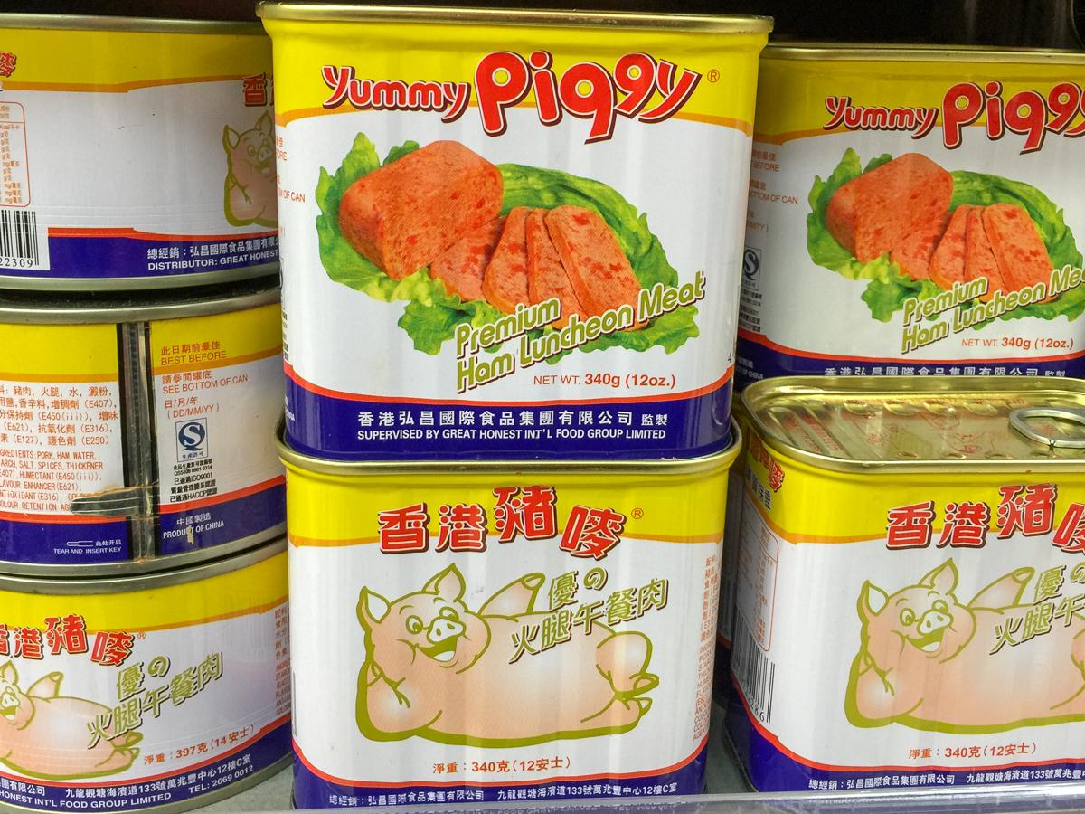 Yummy Piggy