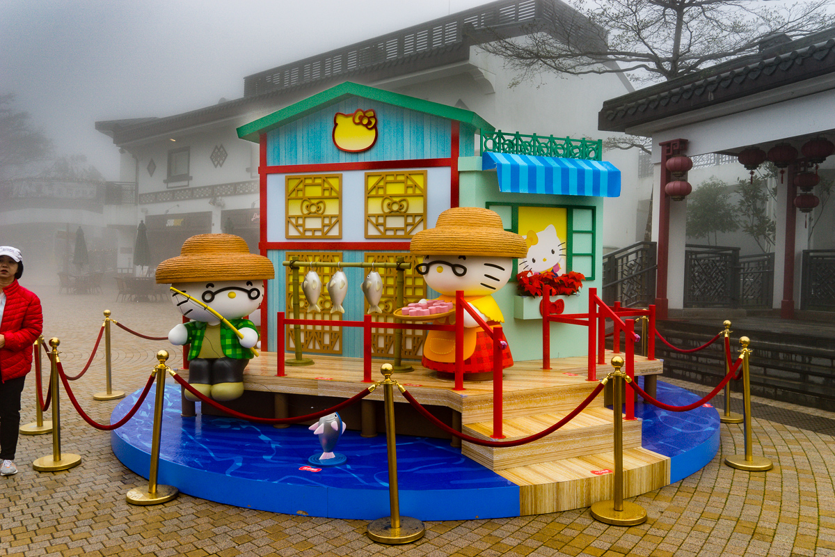 A photograph of a Hello Kitty stand at Ngong Ping Station