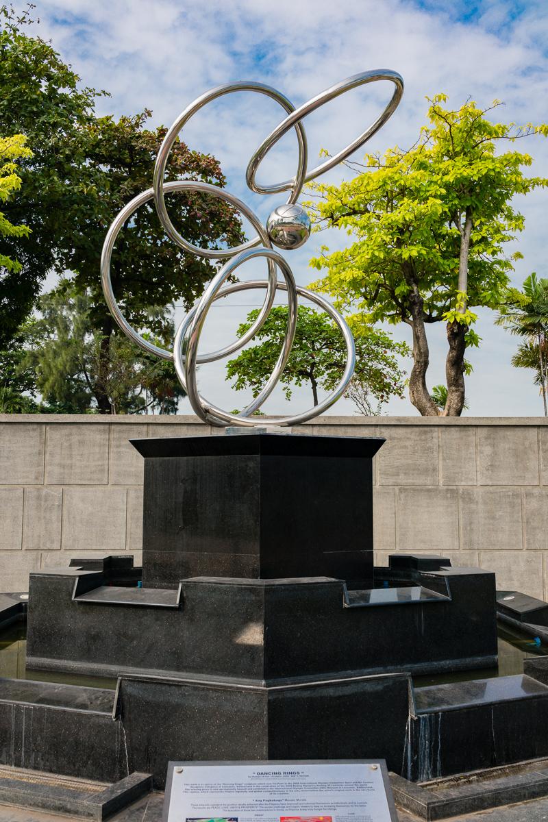 Gary Lum Dancing Rings by Olympic Artist/Sculptor Jose 'Joe' F. Datuin.