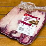 Beef short ribs 822 g at $11.34 Gary Lum